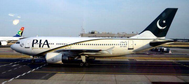 Avión con 107 personas a bordo se estrella en Pakistán